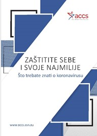 covid booklet blue